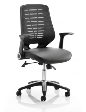 Relay Task Leather Seat Operator Chair